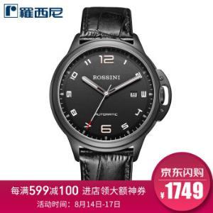 ROSSINI罗西尼雅尊商务系列6741B04C男士自动机械表黑盘黑色皮带900元