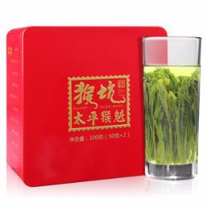猴坑太平猴魁茶叶特级春茶100g绿茶安徽黄山高山茶*2件157元(合78.5元/件)
