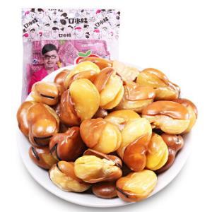 口水娃坚果炒货零食小吃蚕豆烤肉味兰花豆300g*3件19.2元(合6.4元/件)