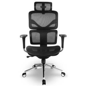 享耀家F3A2020款人体工学椅电脑椅 1538元