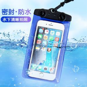 佑游手机防水袋潜水手机套触屏通用游泳防水温泉外卖苹果华为oppo 6.9元