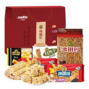 徐福记沙琪玛礼盒1471g*4件 114.72元(需用券,合28.68元/件)