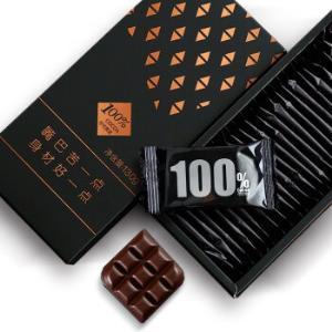 甜后纯黑巧克力礼盒100%可可含量特苦高纯黑巧无蔗糖130g*9件 89.07元(合9.9元/件)