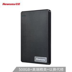 纽曼(Newsmy)500GBUSB3.0移动硬盘清风风雅黑 189元