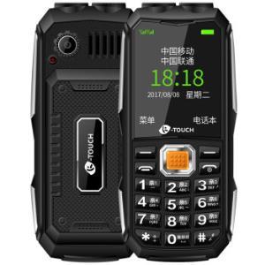天语(K-TOUCH)Q31三防老人手机直板按键双卡双待移动/联通2G老年手机黑色 99元
