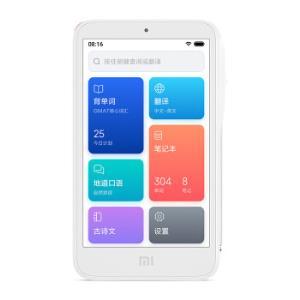 MI小米小爱老师多国语言翻译英语学习机标准版 399元
