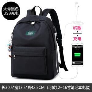 雅图学生双肩包时尚潮流大容量背包黑色大号充电版89元