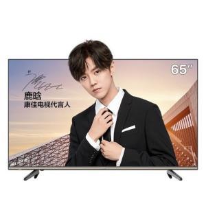 12日:KONKA康佳LED65P765英寸4K液晶电视 2199元