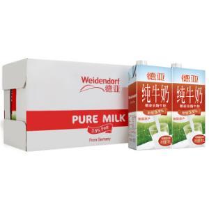 Weidendorf德亚3.5gfat全脂纯牛奶1L12盒箱装*2件 185.3元(合92.65元/件)