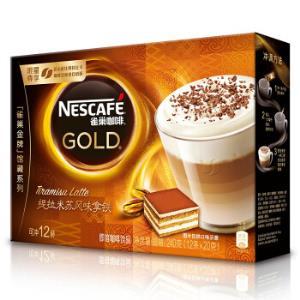 雀巢(Nestle)金牌馆藏提拉米苏风味拿铁速溶咖啡冲调饮品20gX12条*5件+凑单品 69元(合13.8元/件)
