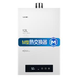 历史低价:sacon帅康JSQ23-12BCW112升燃气热水器(天然气) 749元包邮