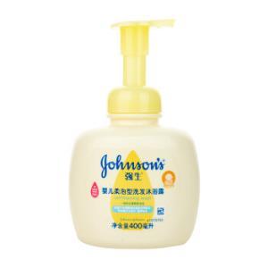 强生(Johnson)婴儿洗发沐浴露二合一400ml(柔泡型)宝宝洗头膏新生儿洗发水儿童沐浴乳液*3件87.76元(需用券,合29.25元/件)