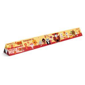 瑞士进口Toblerone瑞士三角巧克力X同道大叔12星座春节特别版糖果零食礼包1.2Kg+凑单品113元