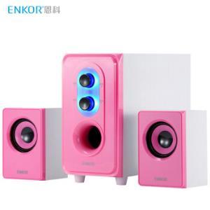 恩科(ENKOR)E50笔记本电脑2.1组合音响低音炮台式多媒体木质音箱粉红色79元