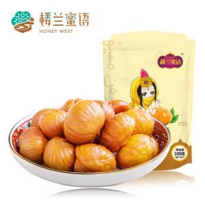 楼兰蜜语熟制甜板栗仁100g/袋坚果休闲食品零食*10件99元(合9.9元/件)