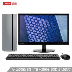 联想天逸510Pro个(i5-9400F8G1T256GSSD2G独显21.5英寸4799元