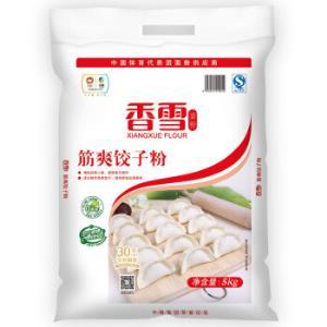 香雪筋爽饺子粉面粉5kg 26.8元