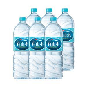 农心白山水长白山天然偏硅酸矿泉水饮用水2L*6瓶塑膜整箱装泡茶伴侣*6件