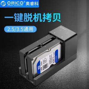 奥睿科(ORICO)移动硬盘底座USB3.0脱机拷贝硬盘盒子硬盘柜支持2.5/3.5英寸SATA/SSD固态硬盘6528US3-C 189元