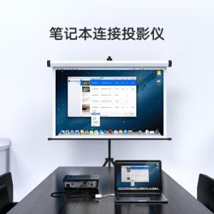 毕亚兹雷电接口转HDMI/VGA转换器4K高清MiniDP苹果电脑Surface笔记本接投影仪显示器扩展坞ZH81-黑45.8元