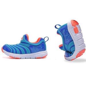 BoBDoG巴布豆儿童运动鞋 59.9元(需用券)