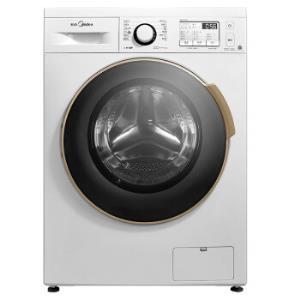 12日0点:Midea美的MD80V50D58公斤洗烘一体滚筒洗衣机