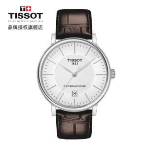天梭(TISSOT)瑞士手表2019年新品卡森臻我系列机械男士手表T122.407.16.031.004100元