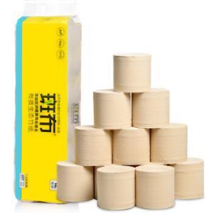 斑布(BABO)本色卫生纸无漂白竹浆BASE系列3层150g无芯卷纸*12卷*2件 58.5元(合29.25元/件)