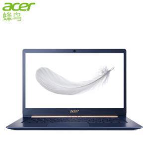 宏�(Acer)蜂鸟5窄边框14英寸轻薄本便携办公商务长续航笔记本电脑(8代I58G512GSSDSSDIPS背光键盘)6299元