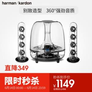 哈曼卡顿(Harman/Kardon)SoundSticksBT蓝牙水晶音箱室内桌面音箱低音炮电脑音响1149元