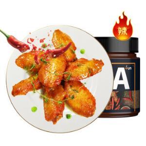 厨房里的阿芬香辣味新奥尔良烤翅腌料烧烤调料140g*10件49元(合4.9元/件)