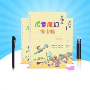SHENGYOU晟邮幼儿园儿童绘画练字帖赠送6芯1笔1握 9.9元