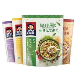 桂格即食水果麦片420g*2袋 59.9元包邮(需用券)