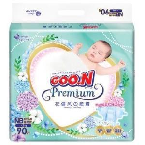 GOO.N大王花信风环贴系列婴儿尿裤NB90片*2件 163.1元(合81.55元/件)