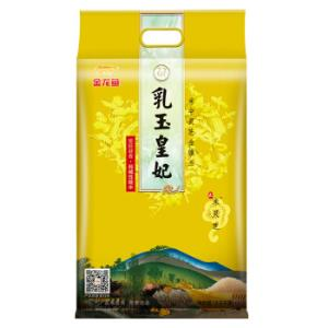 金龙鱼贡米之乡乳玉皇妃弱碱性糙米大米2.5kg*4件 96.4元(需用券,合24.1元/件)