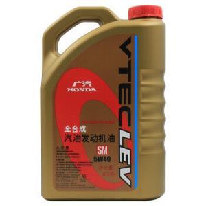 HONDA广汽本田原厂全合成机油5W-404LSM级 244元