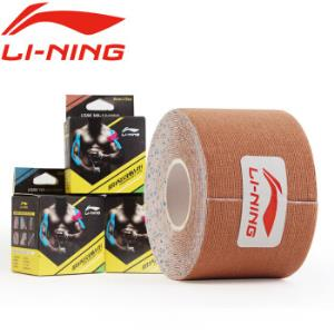 李宁LI-NING专业肌内效贴布运动胶布弹性运动绷带肌肉贴肌贴拉伤扭伤贴篮球健身运动护具肌肉贴布35.25元