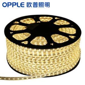 OPPLE欧普照明LED灯带1米装    6.9元