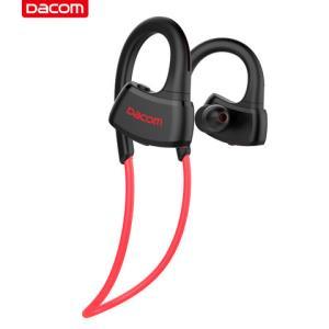 Dacom大康飞鱼P10无线蓝牙耳机109元包邮(需用券)