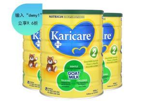Karicare可瑞康婴儿羊奶粉2段900g3罐装619元