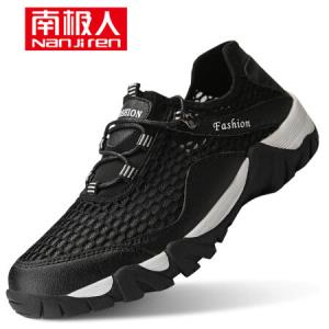 南极人(Nanjiren)休闲鞋男子时尚男套脚学生出行跑步运动防滑韩版透气0032黑白40码*3件197.79元(合65.93元/件)