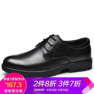 金猴(JINHOU)男士商务正装英伦系带时尚耐磨皮鞋Q20047A黑色39码*3件 430.2元(合143.4元/件)