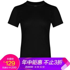 阿迪达斯ADIDAS2018秋季女子跑步系列FRSNSSTEEWT恤CE0594XS 129元