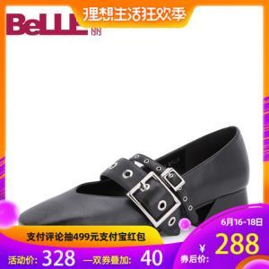 百丽秋季羊皮女复古玛丽珍鞋方头粗跟单鞋BRE09CQ7 298元