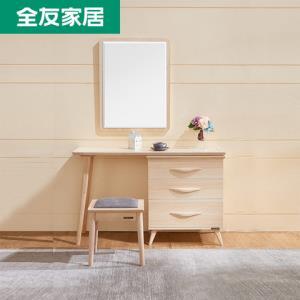 全友家居梳妆台北欧卧室实木边框化妆台简约多功能化妆桌61301 1860元