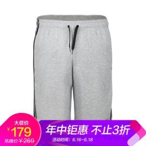 阿迪达斯ADIDAS男子运动型格E3SSHRTFT运动短裤DU7831M码 179元