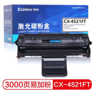 齐心(COMIX)CX-4521FT黑色易加粉硒鼓适用三星SCX-4321ML1610/2010/2010RDell1100 35.67元