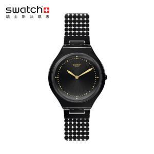斯沃琪(Swatch)瑞士手表超薄系列SKIN狂欢石英男女表SVOB103GB 990元
