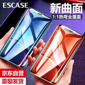 ESCASE苹果XR钢化膜iPhoneXR钢化膜6.1英寸苹果玻璃膜*7件70.3元(合10.04元/件)