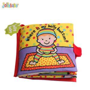 jollybaby宝宝立体布书早教6-12个月可咬婴儿书0-3岁撕不烂响纸可咬_躲猫猫25元